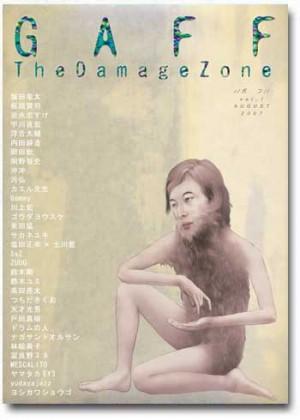 GAFF The Damage Zone